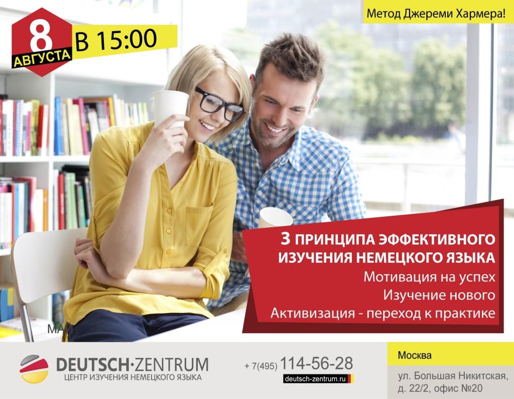 photчodune-5104914