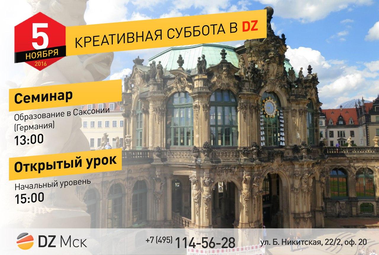 seminar05-11